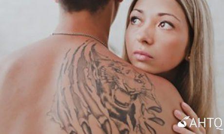 Dépendance sexuelle et hypnose